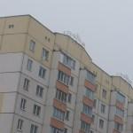 Trolley bus: outsider in Belarus