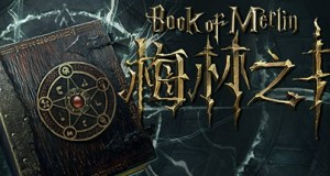Book Of MerLin Free Download PC Game