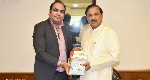 Dr-Prem-Jagyasi-with-Dr-Mahesh-Sharma-Honourable-Minister-of-Culture-Tourism-and-Civil-Aviation-of-India1-600x321