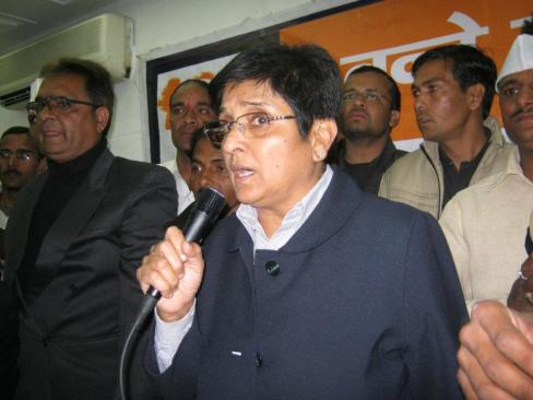 Kiran Bedi Joins BJP - Motive?