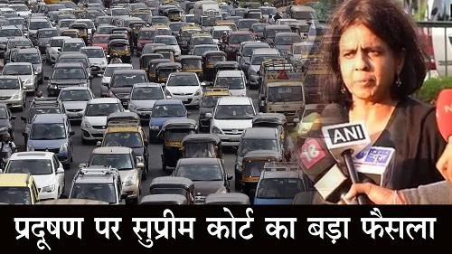 Delhi Odd even formula