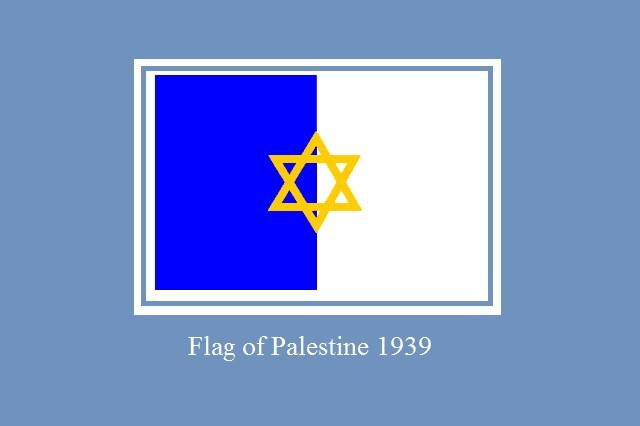 flag of palestine 1939