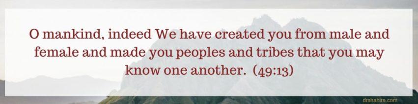 Quran Verse