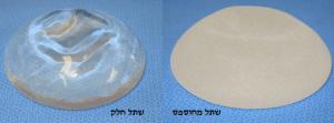 breast implants types 2