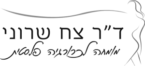 logo dr Zach Sharony