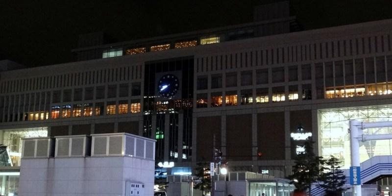 JR札幌車站及周邊--血拚地圖完全攻略(2019/11更新)