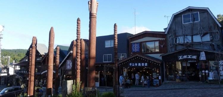 北海道道東經典三湖–阿寒&愛奴村周邊散策