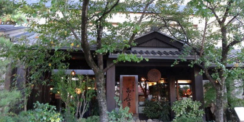 極致和風住宿--高山 飛驒花里之湯高山櫻庵