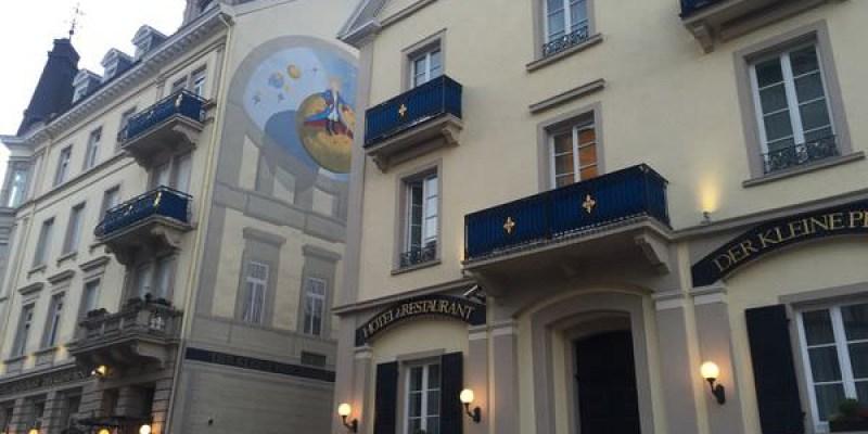 跌進童話世界--德國巴登巴登精品小王子飯店Der Kleine Prinz