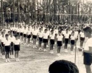 Festival de Fin de Curso en los Salesianos de Elche, años 60