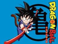 Dragon Ball, el manga más conocido en España