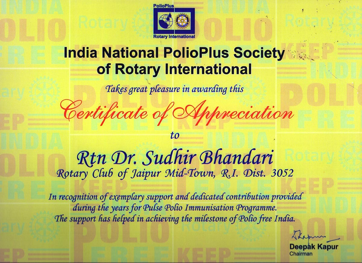 Award Present by India National Polio Plus Society of Rotary International
