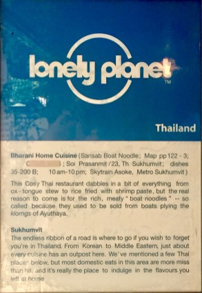 What Lonely Planet had to say