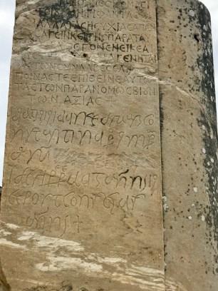 Ancient engravings