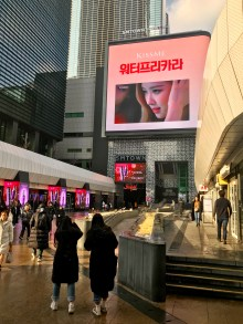 An outdoor area of Starfield COEX