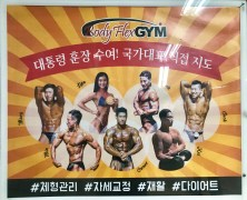 This advertisement for a gym looks like they just used FaceSwap