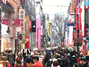 Another shopping street
