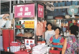 The Lor Mee stall back in the day