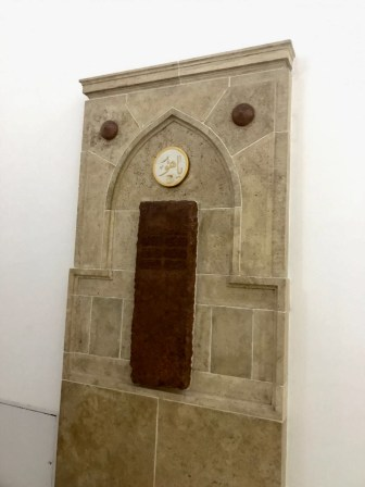A Jewish monument in the building