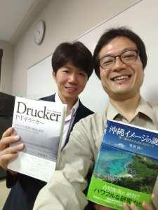 多田さんと私