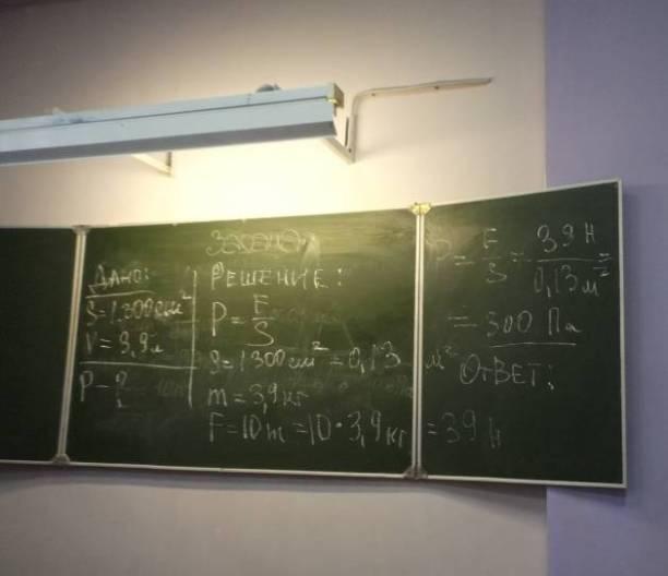 reshenie zadachi fizika