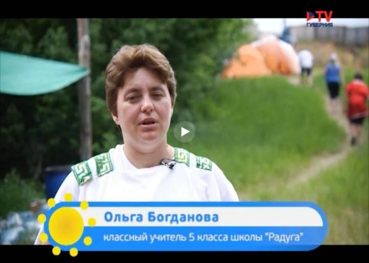 Olimpijskie Igry-2015 na TV-Guberniya