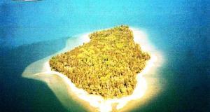Butterfield Island