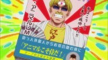 Diamond no Ace - 09 -2