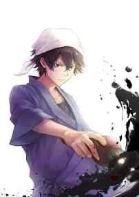 a013d960c1b9031e5348551f61b8582b--manga-boy-manga-anime