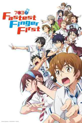 Fastest Finger First Box art