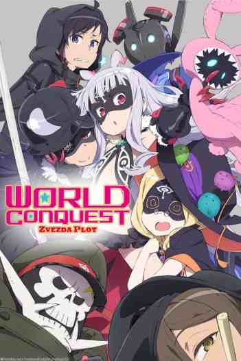 World Conquest Zvezda plot blox art