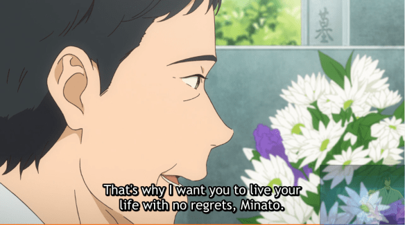 Tsurune Episodes 1 & 2 - Slings and Arrows - I drink and
