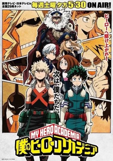 My Hero Academia s3