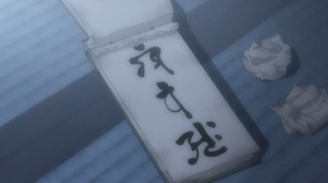 ayakashi-names-ep-61