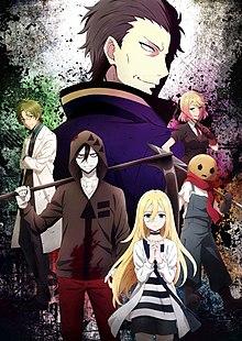220px-Satsuriku_no_Tenshi_Anime_DVD