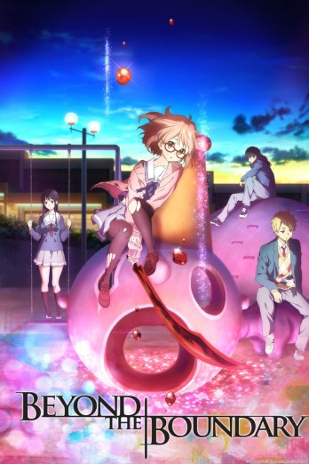 beyond the boundary box art