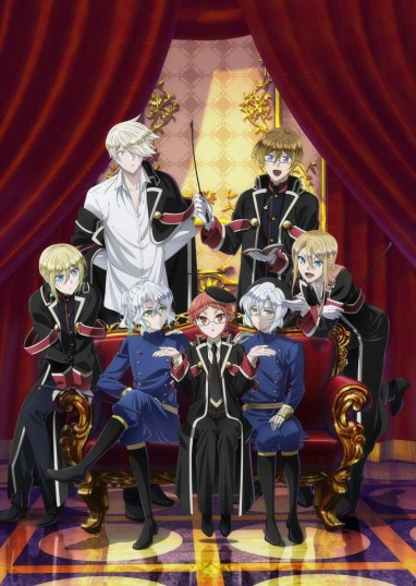 Royal Tutor movie