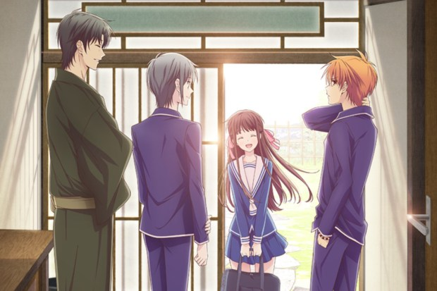 new fruits basket
