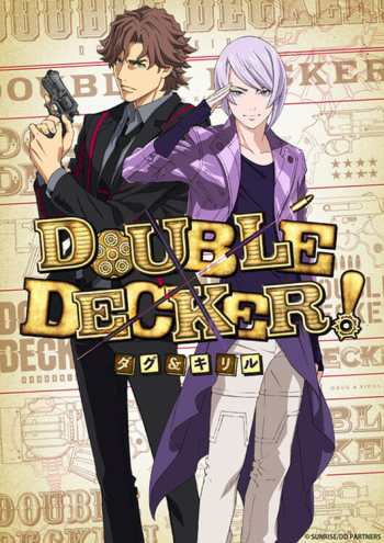 Double-Decker-Anime-Visual-001-20180316
