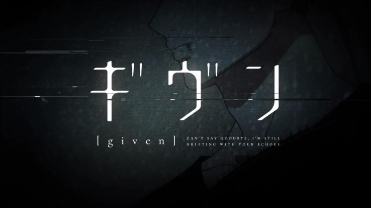Given ep1 (12)