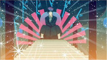 Hashihime of Old Book Town (5)