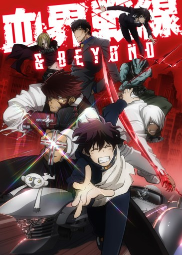 Blood Blockade Battlefront and Beyondbox art