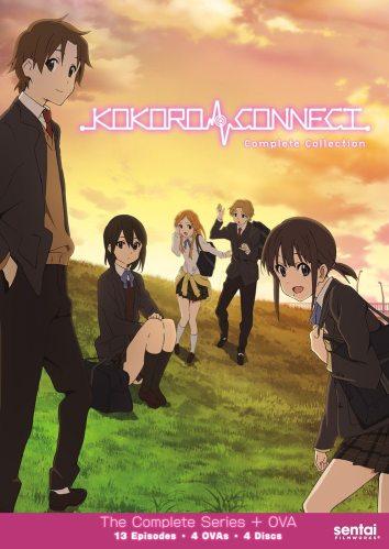 Kokoro dvd cover