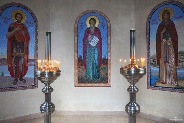 Мозаика с изображением Антония Дымского (в центре)