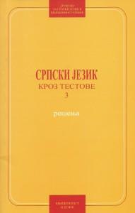 srpski jezik kroz testove 3 resenja