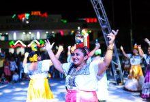 Photo of Invitan a artistas isleños a participar en el programa de apoyo a creadores «Cultura en un Click»