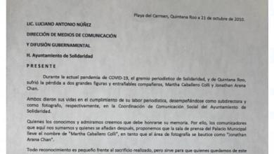 Photo of Recibe presidenta de Solidaridad propuesta del gremio periodístico para nombrar Martha Caballero, a sala de prensa; y Jonathan Arana, a la de video