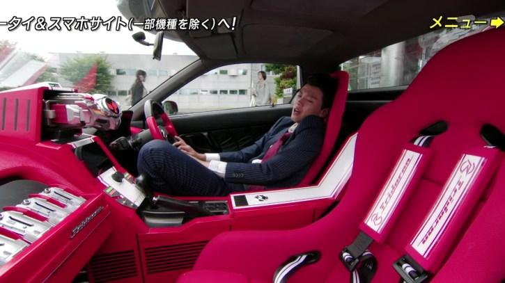 KR Drive 1