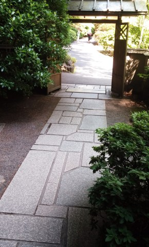 JapaneseGardenPath1