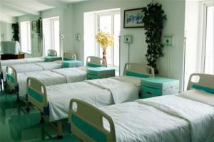 wad hospital